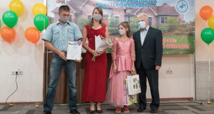 Итоги проведения областного конкурса по развитию личного подсобного хозяйства «Лучшая семейная усадьба» среди многодетных семей Иркутской области, воспитывающих пять и более детей