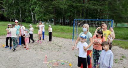 Летняя спортландия